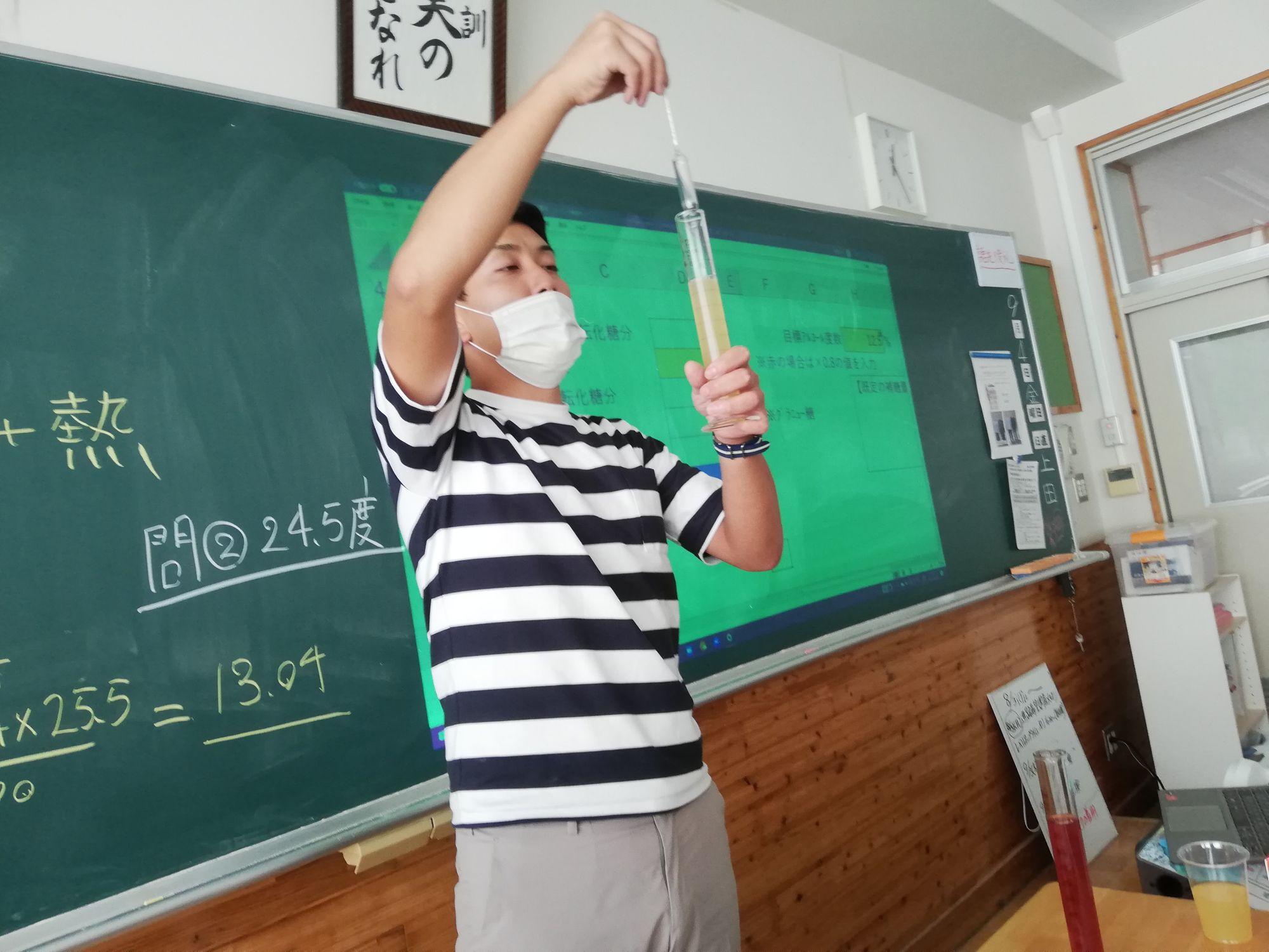 山口美樹 -Yoshiki Yamaguchi-